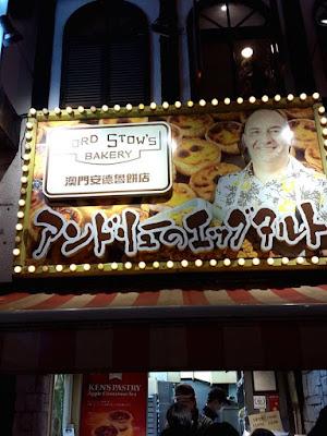 Lord Stow's Bakery in Dotonbori Osaka Japan