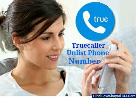 Unlist mobile number