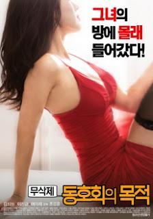 Purpose of Club Full Korea Adult 18+ Movie Free