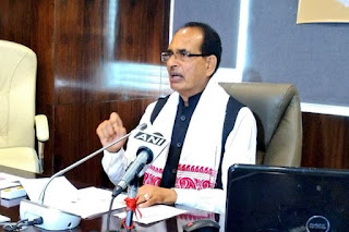 Mukhya Mantri Kisan Kalyan Yojana—Madhya Pradesh