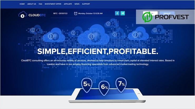 CloudBTC обзор и отзывы HYIP-проекта