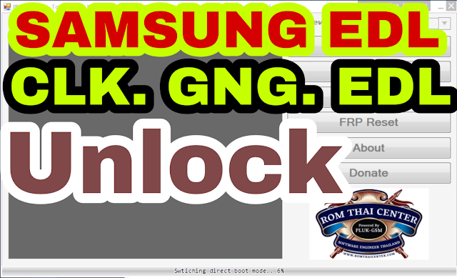 mdm for android -Samsung Mobile (Edl Mode) Cracked Tool Free 4 All User