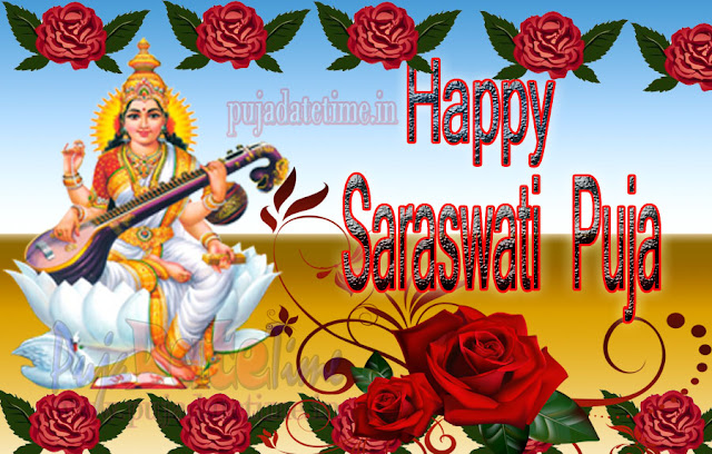 Happy Saraswati Puja Wallpaper & Greetings
