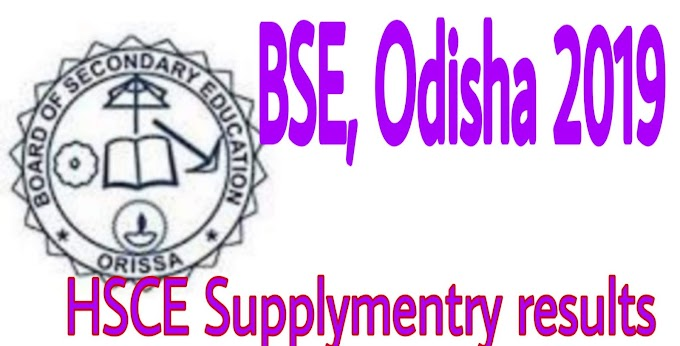 Check 10th bse Odisha Supplementary examinations 2019 results