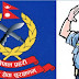 Promotion from 523 Police Constable to Head Constable and their Placement