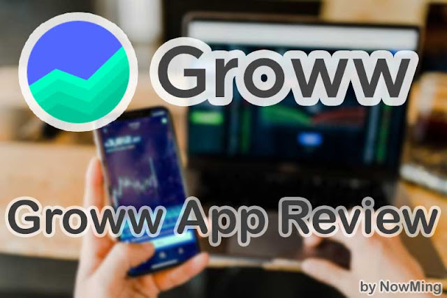 Groww App Review in Hindi
