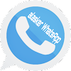 Alaskar WHATSAPP v4.50 Latest Update Anti-ban Mods Edition Version By Alaskar Download Now
