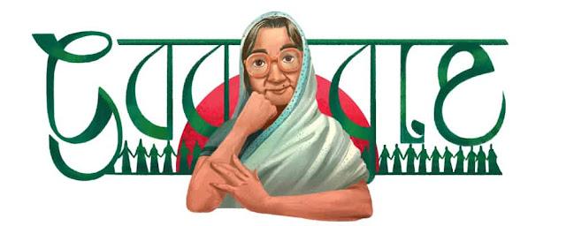 Sufia_Kamal's_108th_Birthday_Google_Doodle_Celebrates_Today