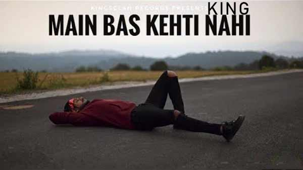 king main bas kehti nahi