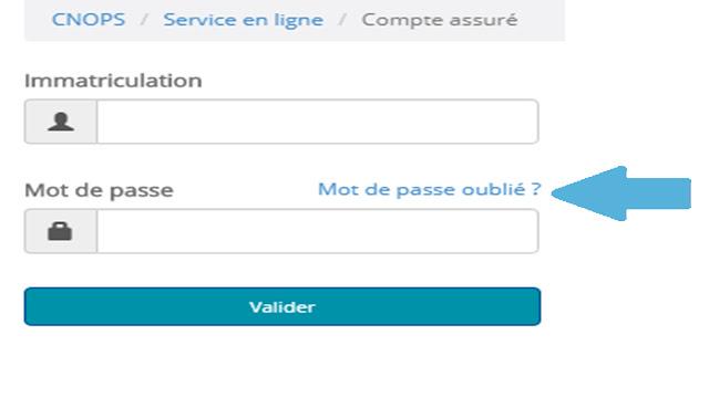 طريقة فتح حساب جديد على موقع كنوبس والحصول على كلمة المرور