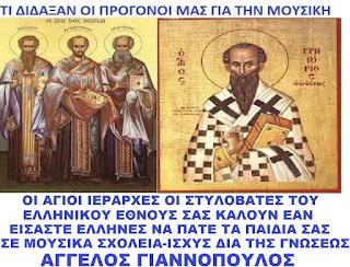 ΚΡΕΙΤΩΝ ΓΑΡ ΕΠΑΙΝΕΤΟΣ ΠΟΛΕΜΟΣ ΕΙΡΗΝΗΣ ΧΩΡΙΖΟΥΣΗΣ ΘΕΟΥ