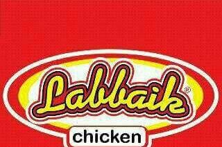 Lowongan Kerja Pekanbaru : Labbaik Chicken November 2017
