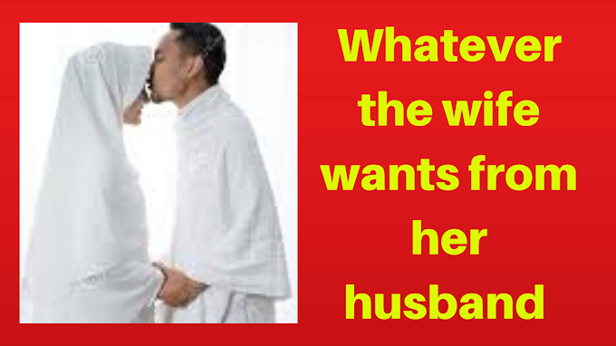 Whatever the wife wants from her husband | Islamic Girls Guide