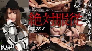 Tokyo Hot n1136