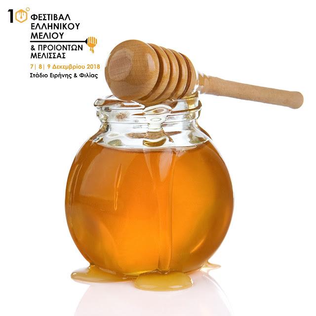 μέλισσα ραντεβού να αναλύσει το ρόλο των ραδιενεργών στοιχείων σε εκδηλώσεις γνωριμιών και τεχνουργήματα