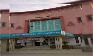 Chinese resident admitted to hospital in Multan, Coronavirus