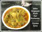 Iditha VengayaChicken Curry
