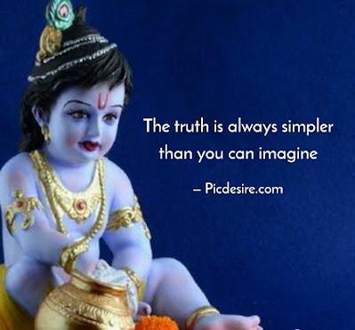 30 Amazing Lord Krishna Quotes in English