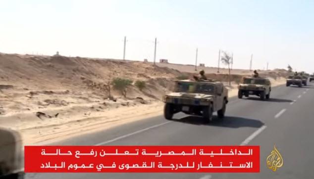 ما قالتة قناه الجزيرة المحرضة الاولى على مصر عن العملية الشاملة التى يقوم بها الجيش المصرى