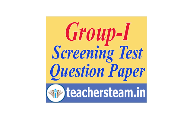 Download APPSC Group-1 Screening Test Question Paper