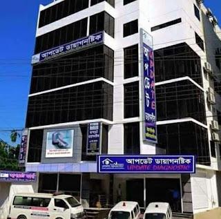 Update diagnostic Center Rangpur, best  doctor list in Rangpur
