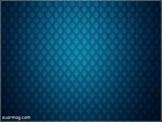 صور خلفيات - خلفيات للتصميم 2   Wallpapers - Design Backgrounds 2
