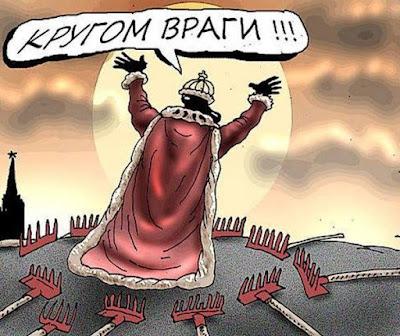 Россия уже отказалась от «нормальных отношений» с США