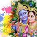 Best 69+  [#HD+]  Happy Holi Images - Happy Holi wishing Images के साथ दे अपनों को होली की हार्दिक शुभकामनाएं - Holi Photo