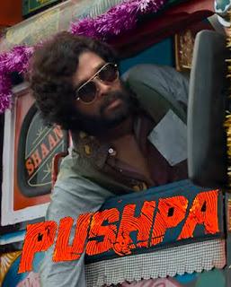 Pushpa Full Movie