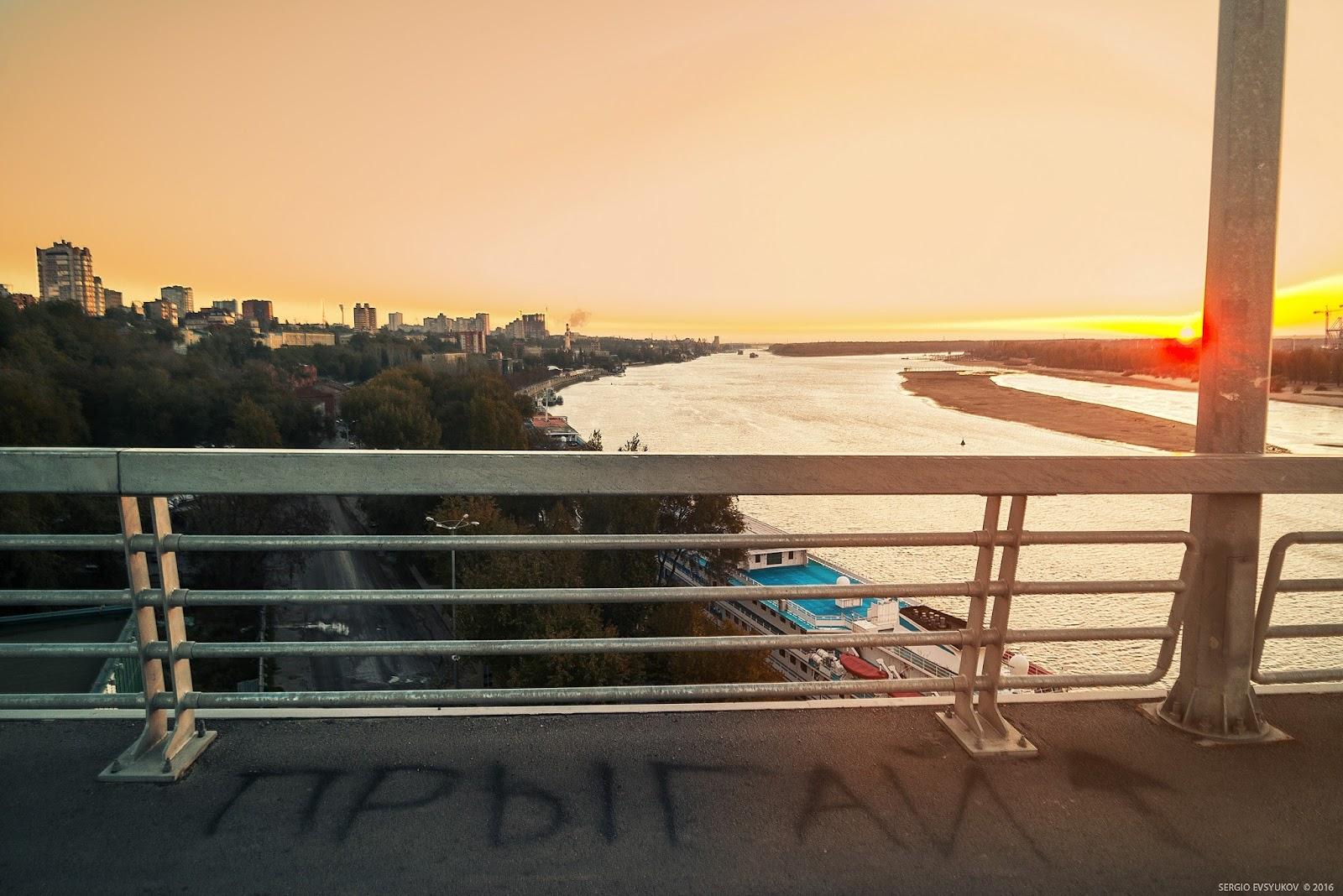 Суицид в Ростове