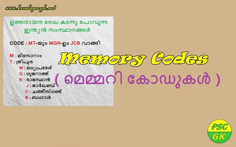 Psc Code