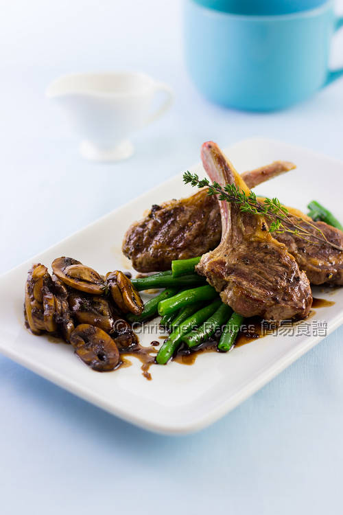 煎羊扒配蘑菇黑醋汁 Lamb Cutlets with Mushroom Balsamic Sauce01