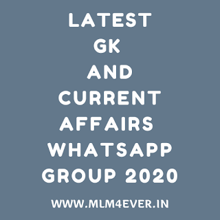 Join GK and Current Affairs Whatsapp Group Link List 2020