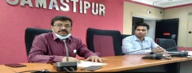 COVID-19 : समस्तीपुर में अब टाइप-ए और नॉन टाइप-ए श्रेणियों में बंटेंगे प्रवासी