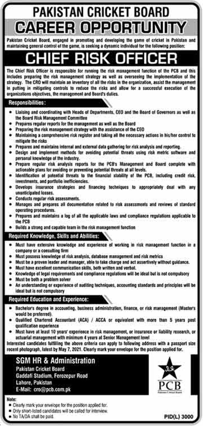 Latest Pakistan Cricket Board PCB Jobs 2021 Advertisement