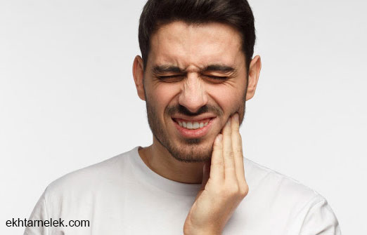 تسكين ألم الأسنان الشديد و بسرعة