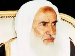 Mohammad Bin Saleh Al-Uthaimin Books