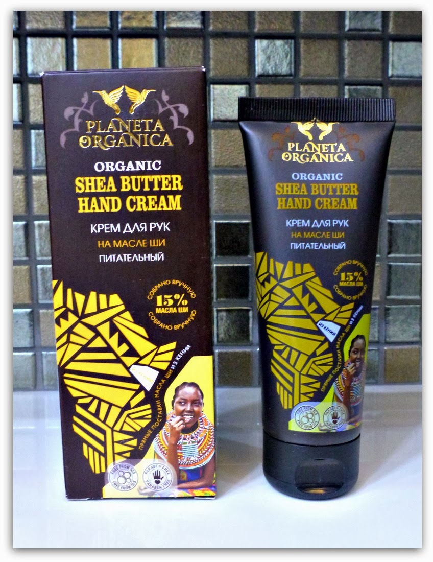 Planeta Organica Afryka: krem do rąk z masłem shea
