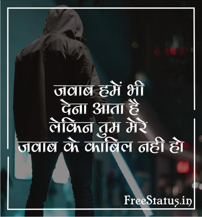Jawaab-Hame-Bhi-Dena-Aata-Hai