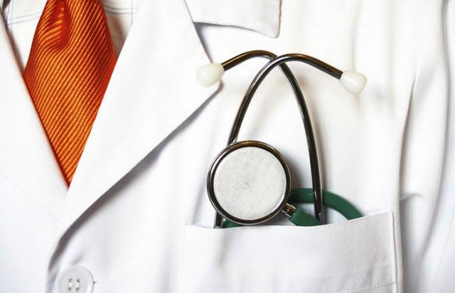Divulgado Resultado da Seleção Simplificada para preenchimento de vagas para médico clinico geral PSF (3) da Secretaria de Saúde de Vertente do Lério!