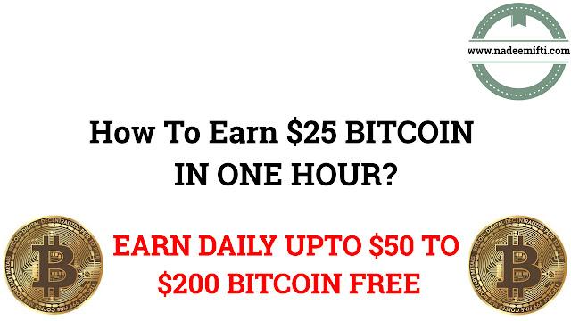 match365 app, match365 apk,match365 payment proof, how to earn money with match365, nadeem ifti match365,Match365, match365, free, bitcoin, how to, how to earn free bitcoin, nadeemifti, nadeem, free bitcoin, free bitcoin, bitcoin earning apps, earn money with match365, match365 apk download, match365 app, match365 payment proof, match365 download, match365 review, match365 login, match365 refer, match365 free refer, match365 signup, match365 free reffer link, match365 free money trick