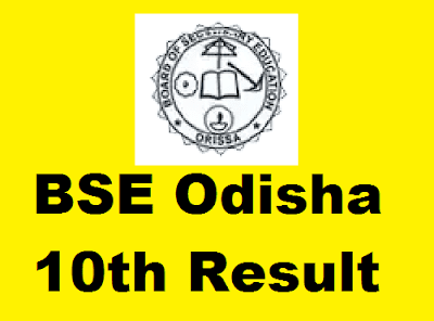 BSE Odisha Matric Result 2020