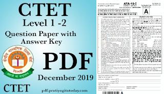 [PDF] CTET Question Paper & Answer Key Dec. 2019