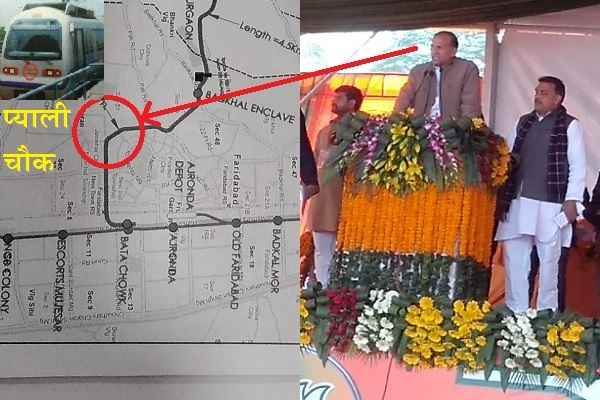 mla-nagender-bhadana-demand-cm-khattar-metro-station-pyali-chowk