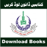 aiou book download