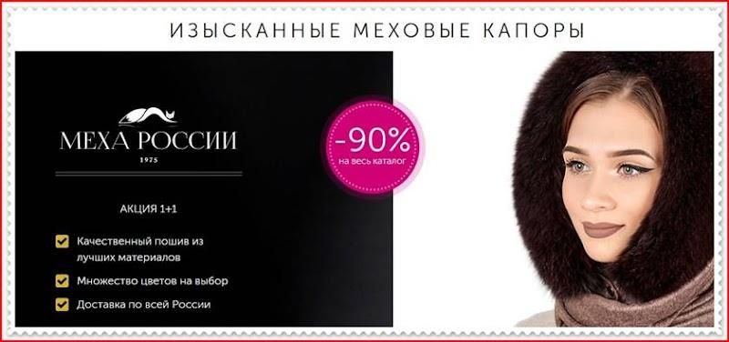 Мошеннический сайт fresska.ru – Отзывы о магазине, развод! Фальшивый магазин