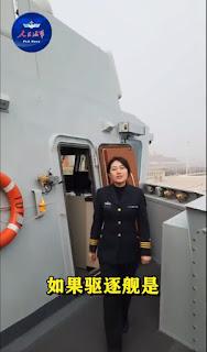 PLAN Chinese Navy Type 055