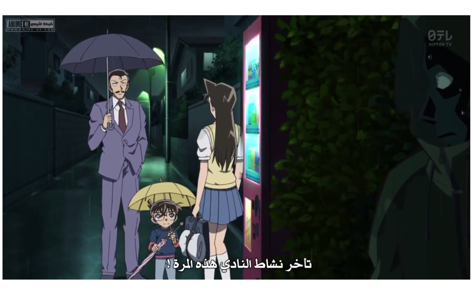 Detective conan episode 1 arabic : Movies showtimes webster
