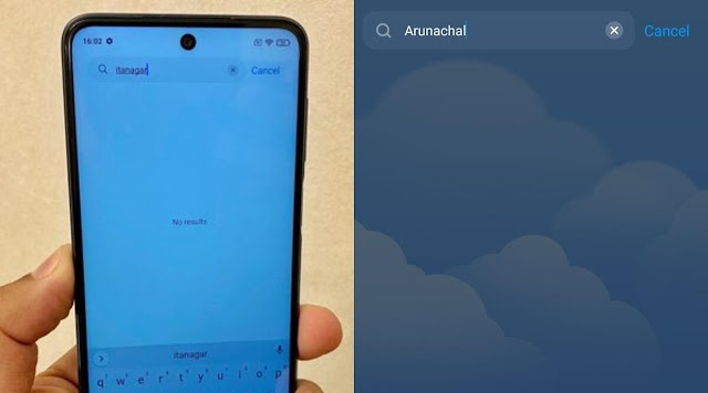 Xiaomi फ़ोन्स उसकी Weather एप्प पर अरुणांचल प्रदेश के कई शहर का मौसम दिखाने में विफल