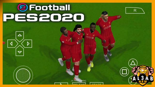 تحميل لعبة EFOOTBALL PES 2020 psp بصغية iso مضغوطة وبحجم صغير من الميديا فاير